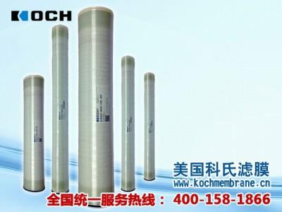 KOCH-HF-328卫生级卷式超滤膜
