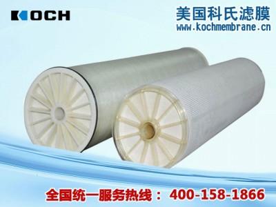 KOCH-SR2系列纳滤膜